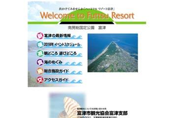富津公園キャンプ場のブログや口...